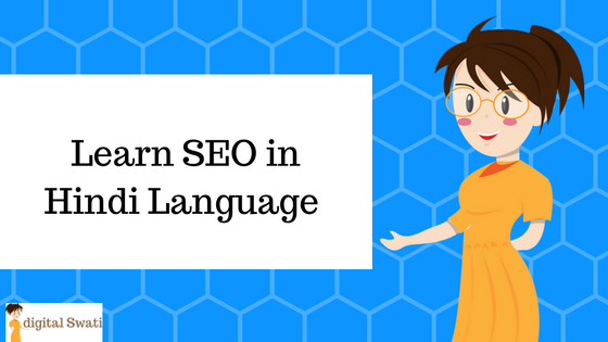 Learn SEO in hindi tutorial