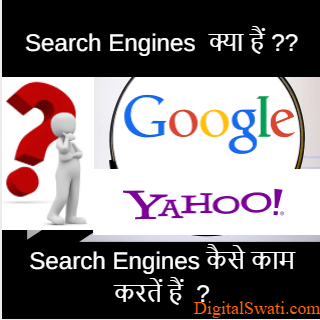 Search Engines working in hindi