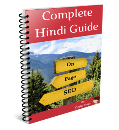 On page SEO Hindi Guide